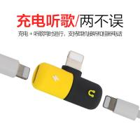 China Multifunction Iphone Splitter Adapter Support Lightning Headphone Control on sale