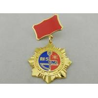 Best 3D Gold Ural Meh Zavo Custom Awards Medals , 40mm Imitation Hard Enamel wholesale