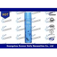Buy cheap 300ml Household Insect Killer Spray / Insecticide Aerosol Spray Eco Friendly from wholesalers