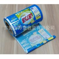 Quality Washing Powder Small Sachets Plastic Roll Film With Washing Powder Packaging Material wholesale