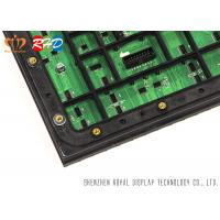 Best IP 65 LED Display Module P12 Macroblock 5124 IC , Exceptional Image Delivery wholesale