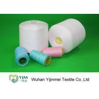 Best Plastic Cone Polyester Multi Colored Sewing Thread , Strongest Thread For Sewing  wholesale