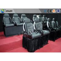Best 2 Seats Per Set 6D Movie Theater Simulator Cinema With 14 Special Effects wholesale