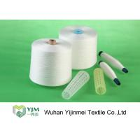 Best Raw White Virgin Polyester Knitting Yarn With Paper Cone Ne 402 Good Evenness wholesale