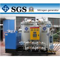 Durable Long Life Membrane Nitrogen Generator Nitrogen Gas Generation