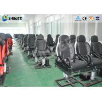 Best Electronic Motion Chair Equip 5D Movie Theater Leg Sweep Spray Air /  Water wholesale