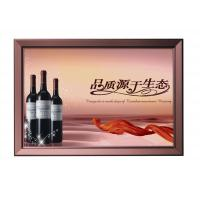 Best Wall Mounted Snap Lock Frames 1MM Aluminum Thickness For Wine Indoor Advertising wholesale