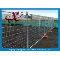 Buy cheap Outdoor Electric Temporary Fencing Panels With ISO9001 / 2008 Certificate from wholesalers