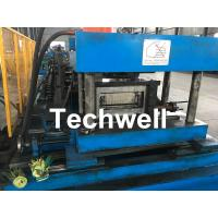 Best High Speed GI / Carbon Steel Coil Profile / Cable Tray Forming Machine 11KW wholesale
