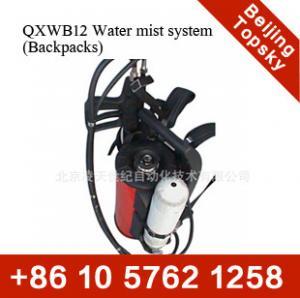 Best QXWT50 Water mist system (Trolley) wholesale