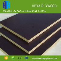 Best export Malaysia plywood film faced concrete shuttering plywood China supplier wholesale