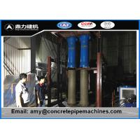 XZ600 - 3600 Cement Pipe Making Machine For Flat / Socket / Rabbet Joint Pipe