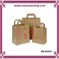 2016 Cheap Promotional kraft paper bag colorful fashional with paper handle for promotion