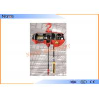 Best Fixed Type Air Chain Hoist Electric Cable Hoist Allows  Immediate Braking wholesale
