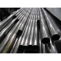 Best Cold Drawn Seamless Carbon Steel Boiler Tubes ST37-2 SAE1020 wholesale