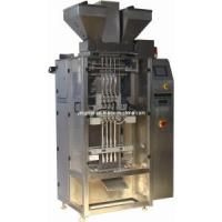 Buy cheap Coffee Packing Machine from wholesalers