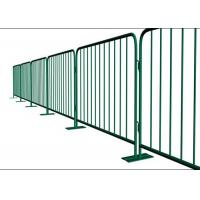 Best Heavy Duty Portable Crowd Barriers / Crowd Control Gates For Event Security wholesale