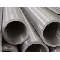 Best round Q195, Q215, Q235, SPHC, SPCC, 08Yu, 08Al galvanized Welded Steel Pipes / Pipe wholesale