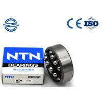 Best Corrosion Resistant Custom Ball Bearings , Self Aligning Bearing For Water Pump wholesale