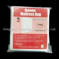 Buy cheap Customized Demand 02 Style 2 pack 60*18*115 inch Queen Mattress Bag from wholesalers