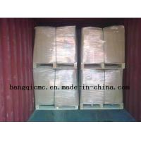 Best by ISO Certify Sodium CMC for Texteil Grade MSDS in China/White Powder wholesale