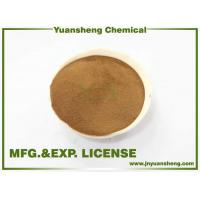 China Calcium lignin sulfonate/Calcium lignosulfonate msds as concrete admixture on sale