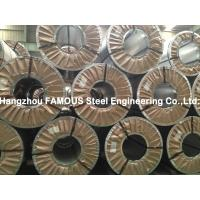 Best Hot Dipped Chromated / Oiled / Galvanized Steel Coil Zinc , ASTM Steel Sheet wholesale