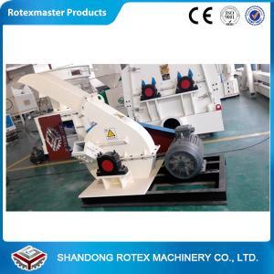 Best High efficient wood chipper disc type capacity 1-2 ton per hour wholesale