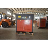 China Energy Saving Variable Speed Screw Type Air Compressors 7.5KW High Power Compressors on sale