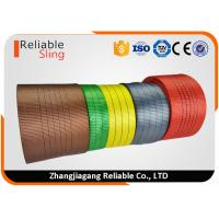 Best 2 Ton Flat Polyester Webbing Textile Sling Webbing Eco Friendly and Coloration wholesale