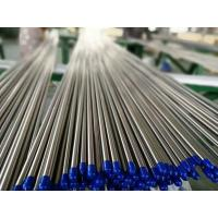 Best Stainless Steel Tubes,  Bright Annealed ,ASTM A213 / ASTM A269 TP304/304L TP316/316L 19.05 X 1.65 X 6096MM wholesale