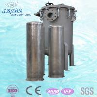Industrial Filtration Equipment : Industrial water filtration systems images