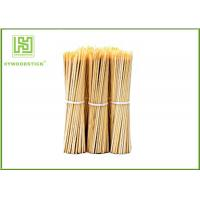 Best Eco - Friendly Bamboo BBQ Sticks Vegetarian Bbq Skewers Wooden 25cm Length wholesale