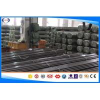 Best Hot Rolled / Hot Forged / Cold Drawn Stainless Steel Bar2Cr13 / X20Cr13 / 1.4021 Grade wholesale