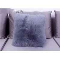 Best Chair Sofa Decorative Lambswool Seat Cushion Soft With Genuine Sheepskin wholesale