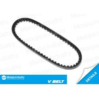 Best 85 - 99 Suzuki SUPER CARRY Bus (ED) Accessory Drive Belt / Fan Belt / V Belt PowerDrive 15305 wholesale