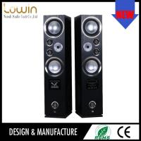 Best Modern ND-3MX 2.0 home active speaker , 80Wx2Ch power TV K song speaker wholesale