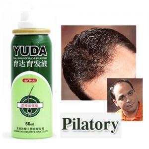 Best Provide Hair Loss treatment-Yuda hair loss pilatory Stop hair loss in 7 Days wholesale