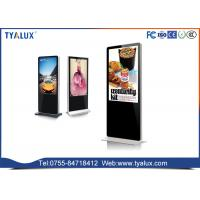 """Quality 32"""" CE/ROHS/FCC ultra thin digital advertising interactive multi-touch ad displays wholesale"""