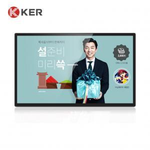 Best 27'' Outdoor Digital Signage wholesale