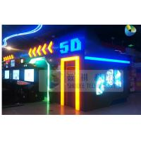 Best 2014 Attractive 5D Cinema System With Special Decoration Cabin wholesale