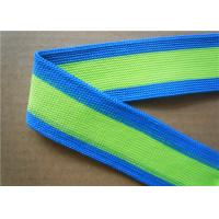Best Woven Jacquard Ribbon Trim wholesale
