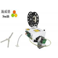 Best Small Automatic Cable Tie Gun For Damping Slippers Of Washing Machine wholesale