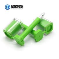 Buy cheap laser marking tamper-proof container door security cable seal from wholesalers