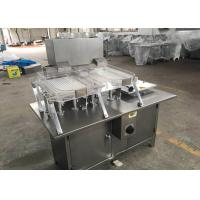 China Fast Auto Capsule Making Machine High Speed Support Softgel Encapsulating on sale