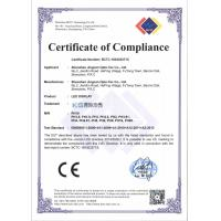 Shenzhen Jingcan Opto-Tec Co.,Ltd Certifications