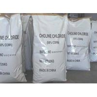 Best Choline Chloride (Corn Cob, Silica & Liquid) Feed Grade wholesale