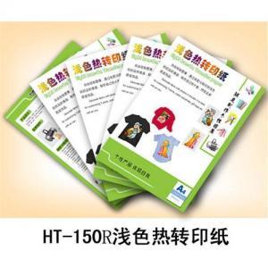 Best light inkjet transfer paper wholesale