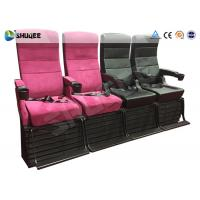 Best Electric Red / Black Motion Seat 4-D Movie Theater With Simulator System Special Effect wholesale