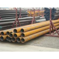 Details Of Hastelloy Seamless Pipe 98372378